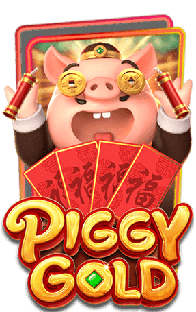 เกม Piggy Gold by pg slot